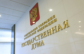 «Инициатива главы государства будет способствовать соблюдению прав всех участников уголовного судопр