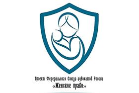 Защита прав семьи, материнства и детства требует системного подхода